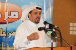 الشاعر عبدالرحمن سابي يفوز بجائزة ناجي نعمان الأدبية