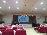 جامعة الباحة تختتم عدداً من الدورات التدريبية