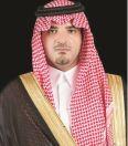 عبدالعزيز بن سعود بن نايف يشكر القيادة على الثقة الكريمة بتمديد خدمته وزيرًا للداخلية
