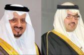 جمعية البر ببارق بكافة منسوبيها تهنىء الأمير تركي بن طلال وتشكر الأمير فيصل بن خالد