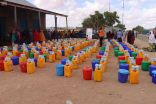 """""""الملك سلمان"""" يُحسن وصول المياه بالمناطق الأكثر احتياجًا في الصومال"""