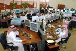 """""""الأسهم السعودية"""" يغلق مرتفعا عند مستوى 7826.73 نقطة"""