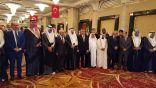 القنصلية التركية بجدة .. تحتفل باليوم الوطني 93 لبلادها