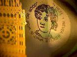 أعلى العملات الورقية قيمة على مستوى العالم