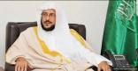 وزير الشؤون الإسلامية يوجه بعدم غلق مغاسل الموتى وإقامة صلاة الجنائز عند المقابر