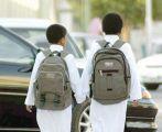 مواصفات الحقائب المدرسية للطلاب