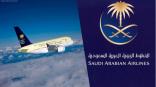 """""""السعودية"""" .. تطلق برنامج تطوير الخدمات والأداء التشغيلي"""