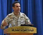 القوات المشتركة للتحالف : اعتراض وتدمير طائرة دون طيار (مفخخة) أطلقتها المليشيا الحوثية الإرهابية
