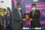 وزير الشباب والرياضة المصري  يُكرم أحمد مجاهد بمناسبة اليوم العالمي للرياضة