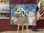 طلاب مدارس الشرقية يجسدون حب الوطن والولاء بــ200 لوحة فنية