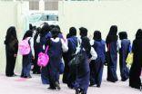 """""""تعليم الرياض"""" تلزم قائدات المدارس بمتابعة حافلات نقل الطالبات يومياً وتقييم أدائها"""