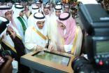 ملياري ريال لمشاريع تدريبية وتقنية في معرض مشاريع جدة