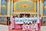 طالبات ابتدائية يزرن مجلس الشورى