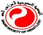 بمشاركة 74 استشارياً .. مؤتمر سعودي عالمي لأمراض الدم ينطلق غداً السبت بجدة