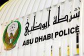 شرطة أبوظبي توضح حقيقة قيام المتهمة المغربية بطهي جسد صديقها وتقديمه لعمال أجانب