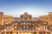 جامعة الأميرة نورة تطلق برنامج الدبلوم العالي في التربية البدنية للبنات
