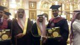 كلية ابن سيناء للعلوم الطبية بجدة تحتفل بتخرج 125 من طلابها من الدفعة الثامنة