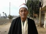 ختم القرآن 23 مرة في شهر.. وفـاة قارئ مصري خلال تلاوة القرآن ببيت عزاء