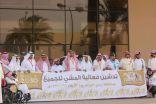 """وكالة جامعة الأمير سطام بن عبدالعزيز بوادي الدواسر تنظم برنامج """" الرياضة للجميع """""""