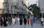 شوارع المدينة تنبض بالحياة قبيل الإفطار في ألفة ومحبة