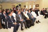 منظمة التعاون الإسلامي تحتفي بيوم التضامن مع الشعب الفلسطيني