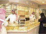 أبا الخيل: تطبيق سعودة قطاع الذهب الأحد بعد المقبل