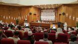 البيان الختامي الصادر لمؤتمر مكة المكرمة السادس عشر (الشباب المسلم والإعلام الجديد) برابطة العالم الإسلامي