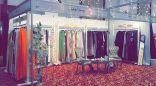 """مهرجان """" الزوايا الملونة """" الرمضاني يبرز مشاريع شابات الأعمال والأسر المنتجة بالخبر"""