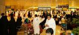 مطار الملك فهد الدولي بالدمام يطلق مبادرة مشاعر
