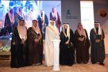 الامير سعود بن نايف يكرم شركة سعد عثمان لمنتجات الفيبرجلاس في منتدى الجبيل للاستثمار 2017