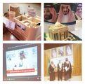 عبر تسلسل تاريخي من توحيد البلاد حتى الرؤية 2030  جامعة الأميرة نورة تربط الماضي بالمستقبل في اليوم الوطني