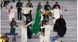 """""""حاملات العلم"""".. ست فتيات يمثلن المملكة في افتتاح مونديال كأس العام 2018"""