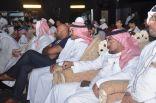"""عرض مسرحية """"تعايش"""" ضمن مهرجان الطائف للشباب"""
