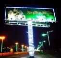 بلدية مليجة تستعد لإستقبال عيد الفطر المبارك بتزين الشوارع وتجهيز المصليات