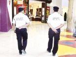 إعلامي منتقدا ظروف ساعات العمل لحراس الأمن: ليسوا ماكينة