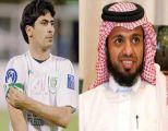 """بعد عودة """"حسين عبد الغني"""" للنادي الأهلي.. المريسل:"""" لاعب ظلم كثيراً من بعض النصراويين""""!"""