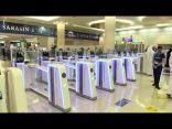 """لا حاجة لاستخدام الوثائق.. دبي تبدأ تشغيل مشروع """"الممر الذكي """" في مطارها.. تعرّف على الخدمة ومميزاتها"""