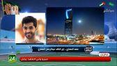 بالفيديو : عسى توقعي صحيح بخسارة النصر من الوحدة…  إعلامي هلالي يطمئن بعد إفاقته من الجلطة