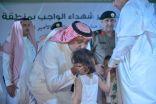 """""""أكناف"""" تكفل 35 يتيماً باسم شهداء الواجب بحفل تكريم أبنائهم من أمير الباحة"""