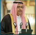 أمير الباحة : الميزانية العامة للدولة تؤكد الاهتمام بالمواطن والاستمرار في مسيرة التنمية والتطوير وزيادة حجم ونمو الاقتصاد الوطني