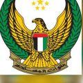الإمارات تعلن استشهاد الرقيب سعيد الهاجري