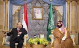 #ولي_العهد والرئيس اليمني يبحثان المستجدات والتطورات على الساحة اليمنية