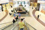 مشروع سعودي لتنظيم الخدمات داخل المطاعم والمراكز التجارية
