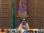 """ما قصة صورة الملك المؤسس التي ظهرت خلف الملك سلمان خلال """"قمة العشرين"""""""
