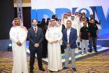 حفل تدشين اول تطبيق سعودي ذكي خاص بتأجير السيارات( أي درايف )