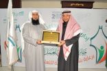 تعليم الخرج يطلق جائزة العمل التطوعي بقيمة مائة ألف ريال