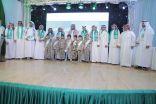 """""""الغنام"""" يرعى احتفاء مكتب التعليم بشرق الرياض باليوم الوطني 88"""