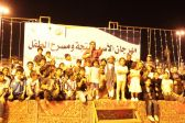 لجنة التنميه ببارق تقيم برنامج الأسر المنتجة وفرحة طفل بحديقة شمال بارق بالتعاون مع بلدية بارق(الخبت)