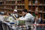 مكتبة المسجد النبوي أرث ثقافي وصرح حضاري