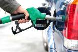 تعرف على أسعار الوقود في دول الخليج لشهر مارس 2019
